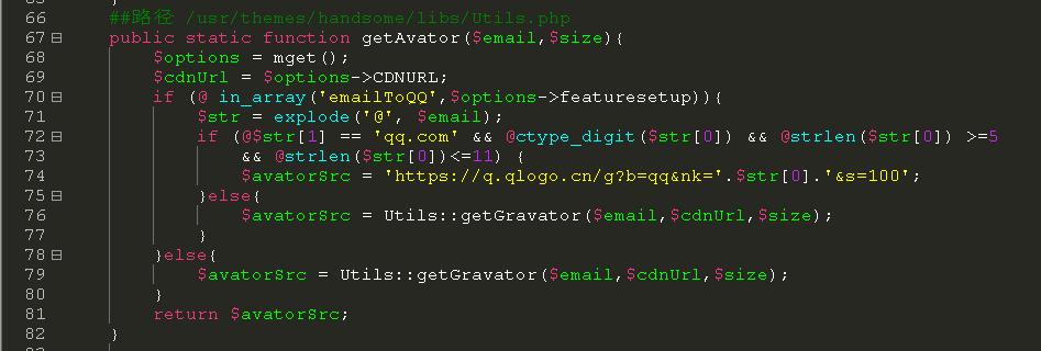 getAvator函数.png