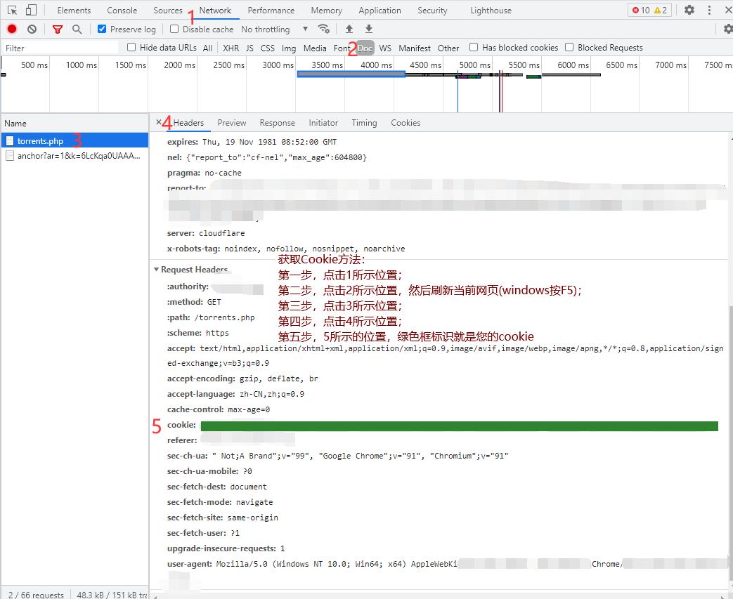 浏览器获取cookie教程.png